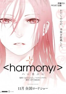 Locandina Harmony – Project Itoh  Streaming