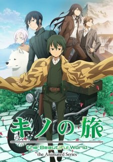 Locandina Kino no Tabi: The Beautiful World – The Animated Series