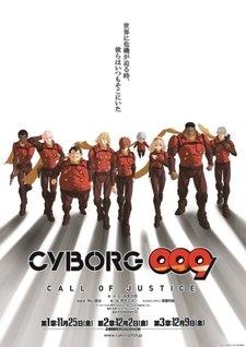 Locandina Cyborg 009 Call of Justice