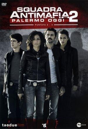 Locandina Squadra Antimafia – Palermo Oggi  Streaming Serie TV