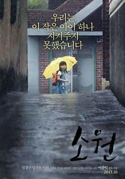 Hope aka So-Won (2013) SubITA